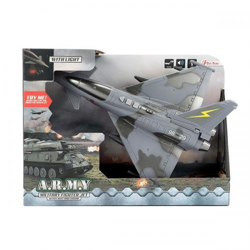 Avion militar -26 cm - Jucarii copilasi - Avioane jucarie