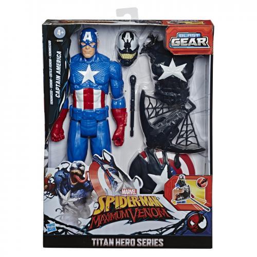 Figurina max venom capitan america - Jucarii copilasi - Figurine pop