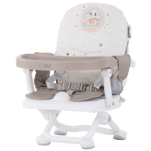 Inaltator scaun de masa Chipolino Lollipop latte - Hrana bebelusi - Scaun masa bebe