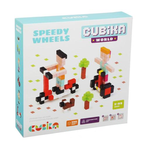 Joc din lemn - set de constructii - cubika - world speedy wheels - Jucarii copilasi - Toys creative
