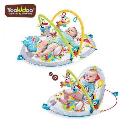 Jucarie centru de joaca pliabil si sezlong cu jucarii - 0-12 luni - yookidoo - Carusele muzicale - Centre activitate