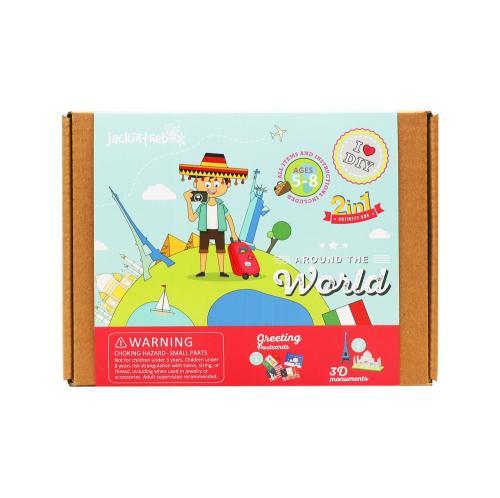 Kit Creatie 2-in-1 In Jurul Lumii - Jucarii copilasi - Toys creative
