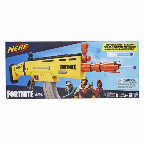 Nerf blaster fortnite ar-l motorizat - Jucarii copilasi - Pusti si pistoale