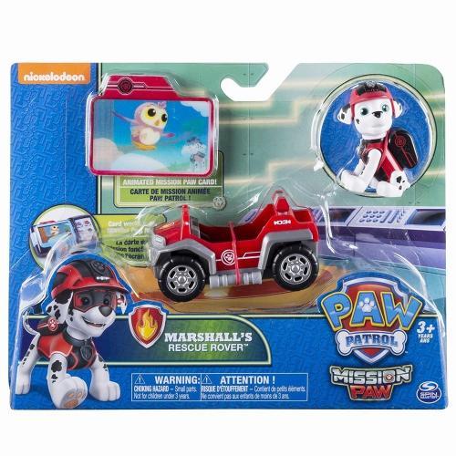Patrula cateluslor minivehiculul lui marshall - Jucarii copilasi - Figurine pop
