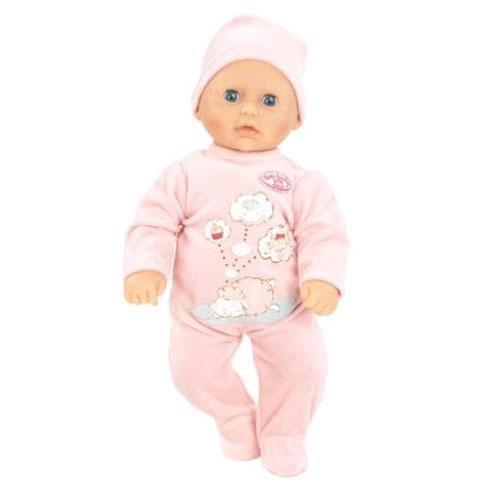 Primul meu bebelus - Papusi ieftine -