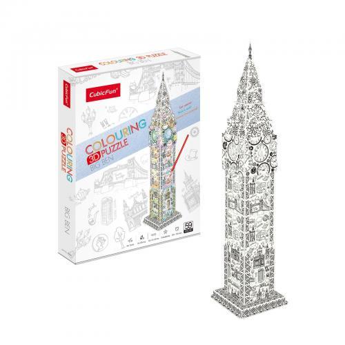 Puzzle 3D - Big Ben - Jocuri pentru copii - Jocuri cu puzzle