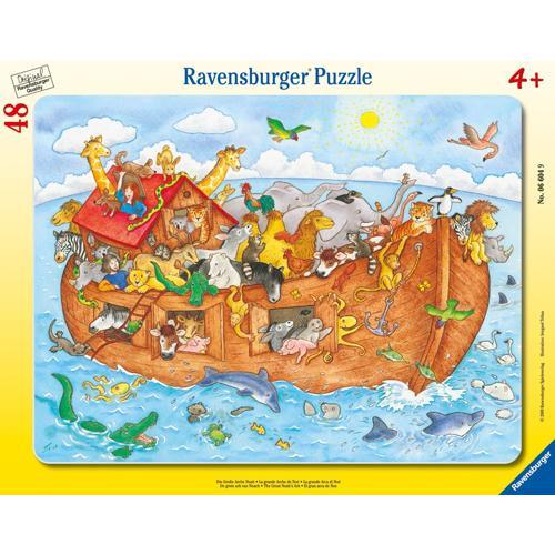 Puzzle Arca Lui Noe - 48 Piese - Jocuri pentru copii - Jocuri cu puzzle