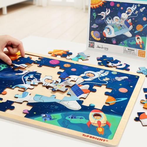 Puzzle din lemn - Spatiu - Jocuri pentru copii - Jocuri cu puzzle