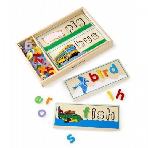 Puzzle Primele Cuvinte - Jucarii copilasi - Jucarii educative bebe