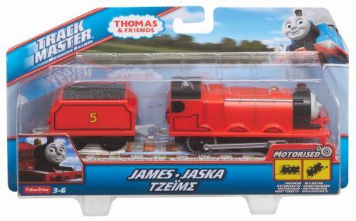 Thomas trackmaster locomotiva james cu vagon - Jucarii copilasi - Avioane jucarie