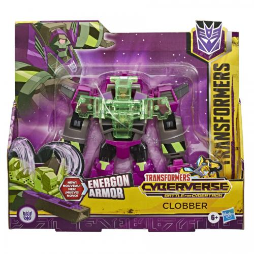 Transformers ultra clobber - Jucarii copilasi - Figurine pop