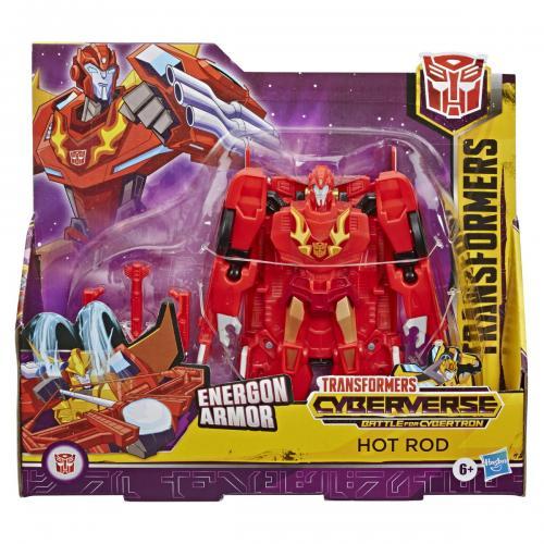 Transformers ultra hotrod - Jucarii copilasi - Figurine pop